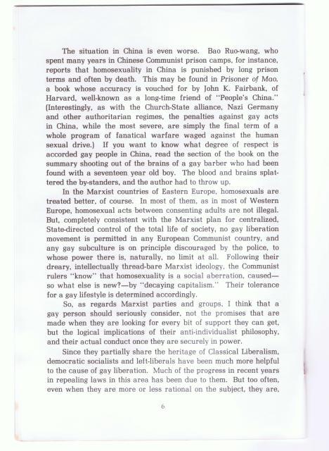 Individual rights essay